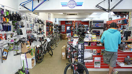 about bike inc timaru